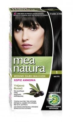 Mea Natura Hair Color with organic extracts 60ml