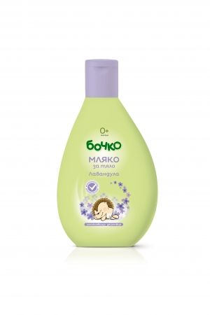 NOURISHING BODY MILK BOCHKO LAVENDER 200ml