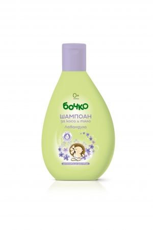BABY SHAMPOO FOR HAIR AND BODY BOCHKO WITH LAVENDER 200 ml